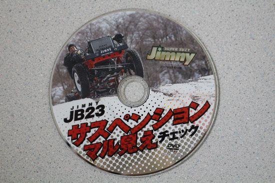 ジムニースーパースージー101号のDVD