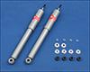 KYB製 GAS-A-JUST ショックアブソーバー・リア用 2本セット